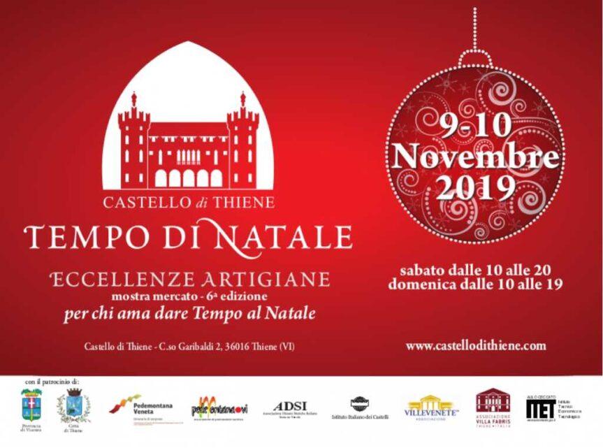 Tempo di Natale a Thiene con AIAP Verona